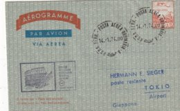 ITALIE 1974  ENTIER POSTAL/GANZSACHE/INTERI POSTALE AEROGRAMME DE ROME POUR TOKYO - 6. 1946-.. Repubblica