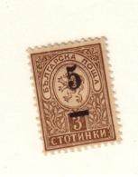 BULGARIE 1901  ARMOIRIES  YVERT N°46 NEUF MH* - Unused Stamps