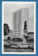 BRASIL CURITIBA EDIFICIO MARUMBI 1956 - Curitiba