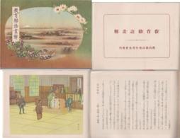Livre D'histoires Japon - Culture