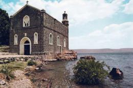 1 AK Israel * Kirche Des Primats Von St. Peter In Tabgha - Am Ufer Des Sees Genezareth In Galiläa * - Israel
