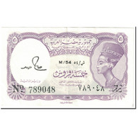 Billet, Égypte, 5 Piastres, 1982-1986, Undated (1982-1986), KM:182j, TTB - Aegypten
