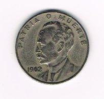 / CUBA  20  CENTAVOS 1962 - Cuba