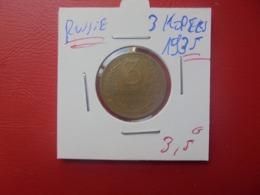 RUSSIE 3 KOPEKS 1935 (A.12) - Russland