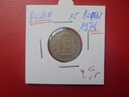 RUSSIE 15 KOPEKS 1938 ARGENT (A.12) - Russland
