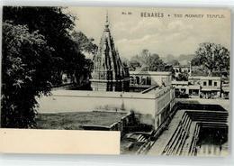 52404918 - Benares Varanasi - India