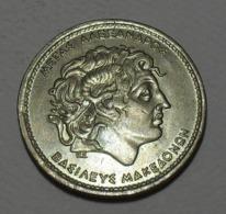 1992 - Grèce - Greece - 100 DRACHMAI, Alexandre Le Grand, KM 159 - Griekenland