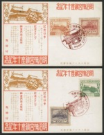 """JAPAN 1930 / C26 + C27 + C54 + C55 """"Dedication & 10th Anniversary, Of Meiji Shrine"""" On Two Illustrated Postcards - Covers & Documents"""