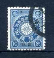 1900 COREA (Occ. Giapponese) N.9 USATO - Korea (...-1945)