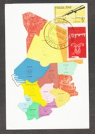 République Du Tchad 1961 - Premier Jour - Tchad