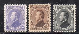 APR1911 - HONDURAS 1878 ,  Yvert N. 14-16  Senza Gomma  (2380A) - Honduras