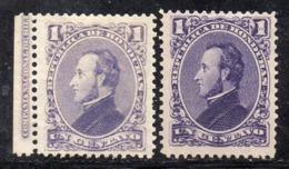APR1919 - HONDURAS 1878 ,  Yvert N. 14 Due Nuance  Senza Gomma  (2380A) - Honduras