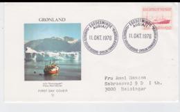 Greenland FDC 1976 Ship - Possibility Bowed Corners (G103-20) - FDC