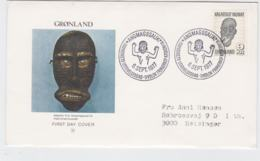 Greenland FDC 1977 Mask - Possibility Bowed Corners (G103-20) - FDC