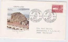 Greenland FDC 1978 Videnskab - Possibility Bowed Corners (G103-20) - FDC