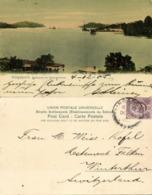Straits Settlements, SINGAPORE, Entrance To New-Harbour (1905) Postcard - Singapore