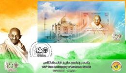 Iran 2019 Birth Anniversary Of Mahatma Gandhi First Day Cover Stamp, India, FDC - Mahatma Gandhi