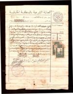 Marruecos. Protectorado Español. 4 Sellos Fiscales Sobre Manuscrito. 1955. Poder. Jurisdicción De La Zona Del Califato. - Manuscripts