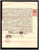 Marruecos. Protectorado Español. Sello Fiscal Sobre Manuscrito. 1934. Venta De Inmuebles. - Manuscripts