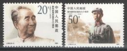 Chine - YT 3095-3096 ** MNH - 1991 - Xu Xianggian - 1949 - ... République Populaire