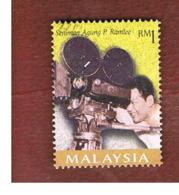 MALESIA (MALAYSIA)  -  SG 747  -   1999  CINEMA: TAN SRI P. RAMLEE  -  USED ° - Malesia (1964-...)