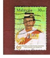 MALESIA (MALAYSIA)  -  SG 1072  -   2002  TUANKU SYED SIRAJUDDIN  -  USED ° - Malesia (1964-...)