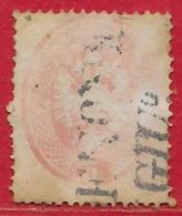 Lombardie-Vénétie N°20 5s Rose Pâle (dentelé 14) 1863 O - Lombardo-Veneto