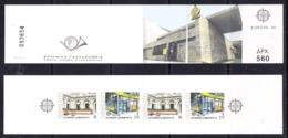 Europa Cept 1990 Greece Booklet ** Mnh (44934) - Europa-CEPT