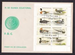 Equatorial Guinea: FDC First Day Cover, 1979, 8 Stamps, Souvenir Sheet, Duck, Bird, Rare (minor Discolouring) - Guinée Equatoriale