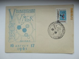 USSR RUSSIA COVER 1961 MOSCOW BIOCHEMISTRY CONGRESS SPECIAL CANCEL  , 0 - Chemistry