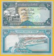 Yemen 10 Rials P-23b 1990 UNC Banknote - Yemen