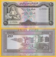 Yemen 20 Rials P-26a 1990 UNC Banknote - Jemen