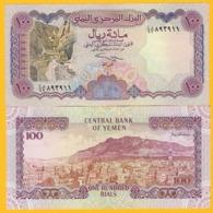 Yemen 100 Rials P-28(2) 1993 UNC Banknote - Yemen