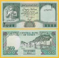 Yemen 200 Rials P-29 1996 UNC Banknote - Jemen