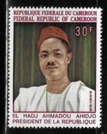 Cameroun Cameroon 1969 President Ahmadou Ahidjo MNH - Cameroon (1960-...)