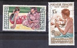 Polynésie PA   1 2  Tableaux De Gauguin Oblitérés Used Cote 10 - Poste Aérienne
