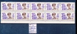 CONGO KINSHASA COB 742 VARIETY MISPLACED OVERPRINT MNH - Neufs