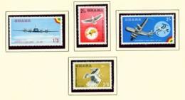 GHANA  -  1958 Ghana Airways Set Unmounted/Never Hinged Mint - Ghana (1957-...)