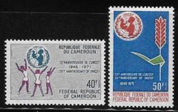 Cameroun Cameroon 1971 21st Anniversary Of UNICEF MNH - Cameroon (1960-...)