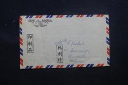 TAÏWAN - Enveloppe De Mission Catholique De Taipei Pour Bruxelles En 1960, Affranchissement Plaisant Au Verso - L 43458 - Briefe U. Dokumente