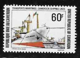 Cameroun Cameroon 1981 Freighter Ship Shipping Line MNH - Cameroon (1960-...)