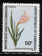 Cameroun Cameroon 1972 Flowers 50fr MNH - Cameroon (1960-...)