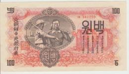 Korea North 100 Won 1947 Pick 11a UNC With W/mark - Corea Del Nord