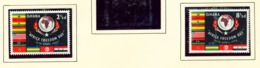 GHANA  -  1959 Freedom Day Set Unmounted/Never Hinged Mint - Ghana (1957-...)