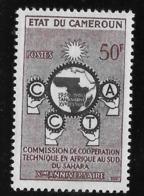 Cameroun Cameroon 1960 CCTA Issue MNH - Cameroon (1960-...)