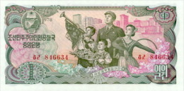 Korea North 1 Won 1978 Pick 18c UNC - Korea, North