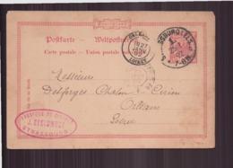 Allemagne Entier Du 25 Janvier 1892 De Strasbourg Pour Orléans ( Tampon Steinmetz, Fabrique De Cierges ) - Stamped Stationery