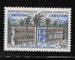 Cameroun Cameroon 1971 Federal University At Yaounde MNH - Cameroon (1960-...)