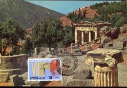 47947 Greece, Maximum 1979 Showing Delphi, The Column Classical Architecture Ionic Order,ordre Ionique - Cartes-maximum (CM)