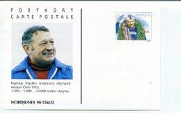A23847)Olympia 94: Norwegen Olympia-GA - Winter 1994: Lillehammer